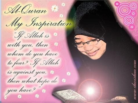 al quran inspirasi